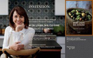 Mon Liban, ma cuisine (lancement/dégustation) @ Libraire Gallimard   Montréal   Québec   Canada